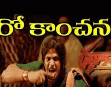 Radhavaram Movie Review Telugu Movie Review