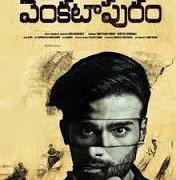Venkatapuram Movie Review Telugu Movie Review