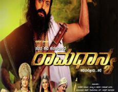 Raama Dhanya Movie Review Kannada Movie Review
