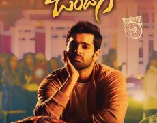 Vunnadi Okate Zindagi Movir Review Telugu Movie Review