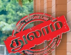 Thulam Movie Review Tamil Movie Review