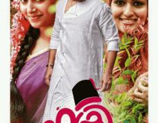 Fukri Movie Review Malayalam Movie Review