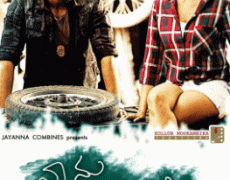 Naanu Mathu Varalakshmi Movie Review Kannada Movie Review