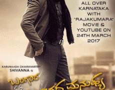 Bangara S/o Bangarada Manushya Movie Review Kannada Movie Review