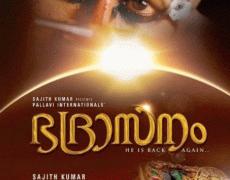Bhadrasanam Movie Review Malayalam Movie Review
