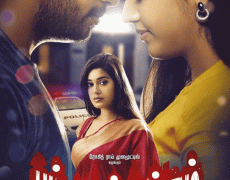 Pattinapakkam Movie Review Tamil Movie Review