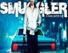 Smuggler Movie Review Malayalam Movie Review
