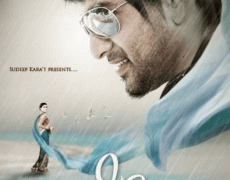 Trishna Movie Review Malayalam Movie Review