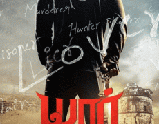 Yaarivan Movie Review Tamil Movie Review