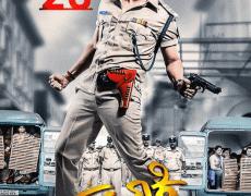 Pataki Movie Review Kannada Movie Review