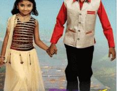 Tab Movie Review Kannada Movie Review