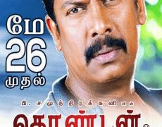 Thondan Movie Review Tamil Movie Review