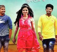 Minus 3 Plus 1 Movie Review Kannada Movie Review