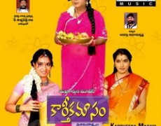 Kartika Masam Movie Review Telugu Movie Review
