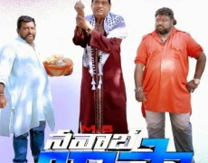 Nawab Basha Movie Review Telugu Movie Review
