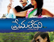 Prema Ledani Movie Review Telugu Movie Review