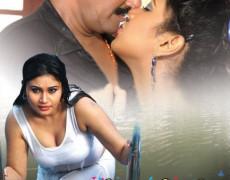 Rasikudu Movie Review Telugu Movie Review