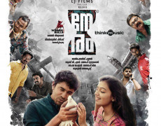 Seven Samurai Movie Review Malayalam Movie Review