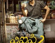VIP 2 Telugu Movie Review Telugu Movie Review