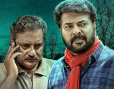 Uncle Movie Review Malayalam Movie Review