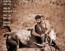 Santhana Devan Movie Review Tamil Movie Review
