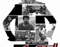 Ayyo Rama Movie Review Kannada Movie Review