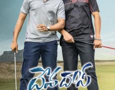 Devadas Movie Review Telugu Movie Review