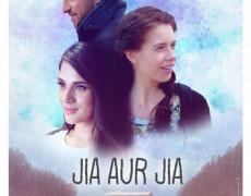 Jia Aur Jia Movie Review Hindi Movie Review