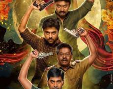 Grahanam Movie Review Tamil Movie Review