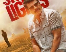 Streetlights Movie Review Malayalam Movie Review