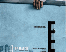 Trapped Movie Review Hindi Movie Review
