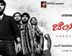 Bangalore 79 Movie Review Kannada Movie Review