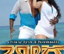 Beera Movie Review Kannada Movie Review