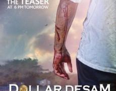 Dollar Desam Movie Review Tamil Movie Review