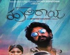 Huliraaya Movie Review Kannada Movie Review