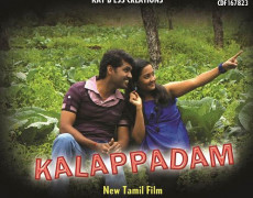 Kalappadam Movie Review Tamil Movie Review