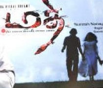 Mathi Movie Review Tamil Movie Review