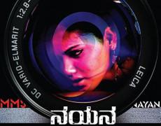Nayana Mms Movie Review Kannada Movie Review
