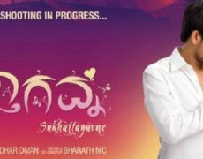 Sakkathagavne Movie Review Kannada Movie Review