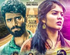 Highway Kaadhali Movie Review Tamil Movie Review