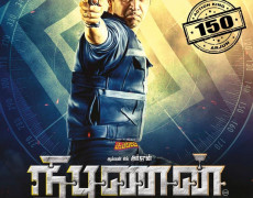 Nibunan Movie Review Tamil Movie Review
