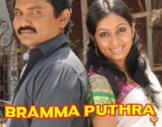 Bramma Puthra Movie Review Tamil Movie Review