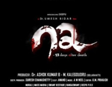 13 Days After Death Movie Review Kannada Movie Review