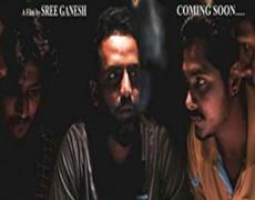 Arohana Movie Review Kannada Movie Review