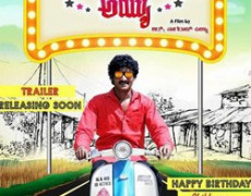 Bhootayyana Mommaga Ayyu Movie Review Kannada Movie Review