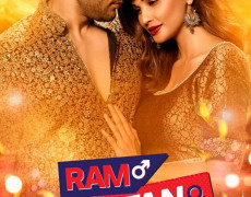 Ram Ratan Movie Review Hindi Movie Review