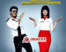 Sundaraanga Jaana Movie Review Kannada Movie Review