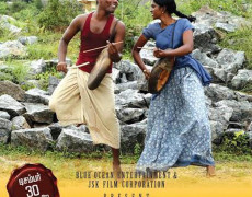 Kandathai Sollugiren Movie Review Tamil Movie Review