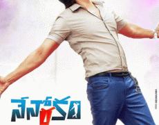 Nenorakam Movie Review Telugu Movie Review