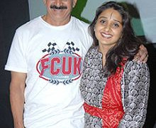 Bangalore Nagarathna Movie Review Kannada Movie Review